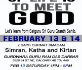 Gurmat Smagam - Feb 13 and 14 at Guru Ram Das Darbar