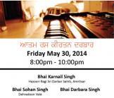 Atam Ras Kirtan Darbar - Friday May 30 @ DCC