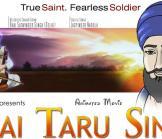 Bhai Taru Singh - DVD Release