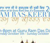 Atam Ras Kirtan Darbar 2015 - Guru Ram Das Darbar