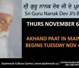 Guru Nanak Dev Ji Parkash Purab 2014