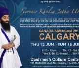 Nirvair Khalsa Jatha - June 12 to June 15