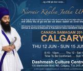 Nirvair Khalsa Jatha - June 12 to June 15
