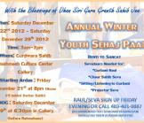 Annual Sikh Youth Winter Sehaj Paat