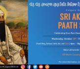 Keertan Program at Bhai Lakhwinder Singh's Residence 4pm - 10pm