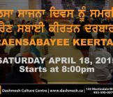 Raensabayee Keertan in honour of Khalsa Sajna Divas
