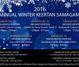 2016 Annual Winter Keertan Samagam