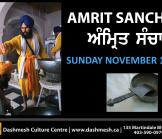 Amrit Sanchaar - Sunday Nov 17, 2013