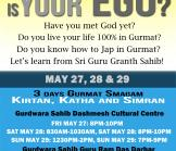 How Big is your Ego? - Gurmat Smagam