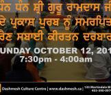 Raensabayee October 12, 2014 - DCC
